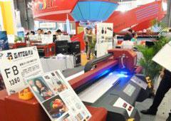 钱柜官方_UV-LED喷墨打印光源主要特点UV胶水固化