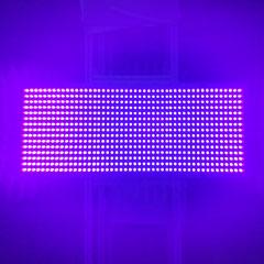 钱柜娱乐手机版钱柜娱乐手机版客户端端_UV-LED固化灯